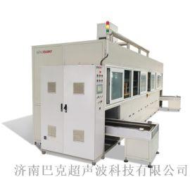 济南巴克大型清洗线全自动机械臂超声波清洗机