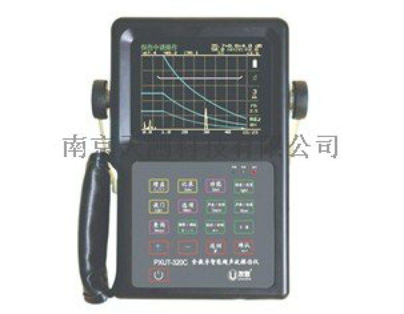 PXUT-320C型数字超声波探伤仪