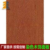 天然珍珠木皮饰面板,密度板,多层胶合板,可定制