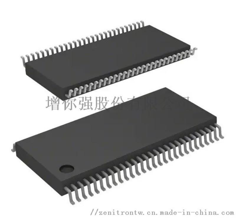 CY7C66113C-PVXC八位微控制器 CYPRESS原裝現貨