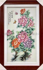 景德镇瓷板画/手绘瓷板画/粉彩瓷板画