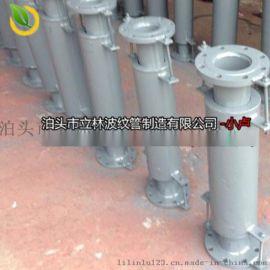 石油管道一次性直埋补偿器 DN350外压直埋膨胀节