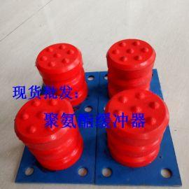 聚氨酯缓冲器重量轻安装简单无须维修缓冲效果好