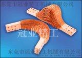 编制软铜线末端焊接