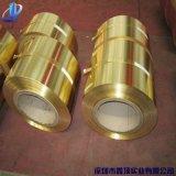 黄铜带 C2680黄铜厂家 深圳供应商