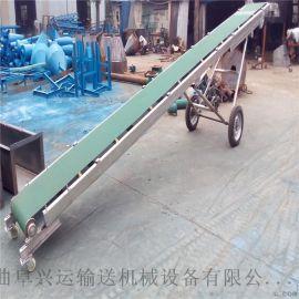 不锈钢皮带输送机变频调速式 水平式传送机