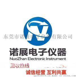 回收安捷伦4395A网络/频谱/阻抗分析仪