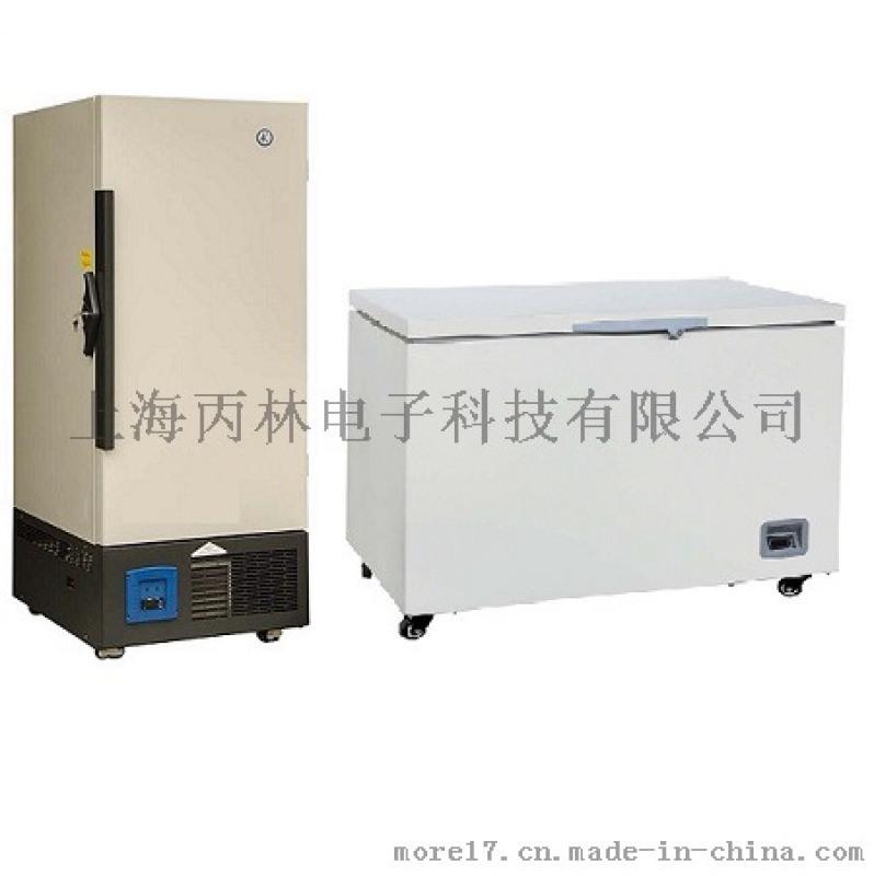 上海丙林   溫冰箱