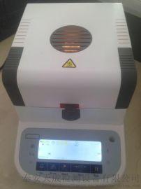 水分含量檢測儀千分之一克,十年市場驗證,穩定可靠