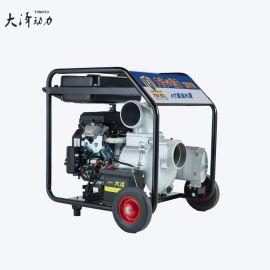 大泽动力柴油高压自吸水泵6寸 TO60EW 高扬程抽水机 定制排污水泵