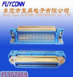 57(CN)-90度50母蓝胶锁合双牙L片平孔插板连接器(RJ21/centronic)