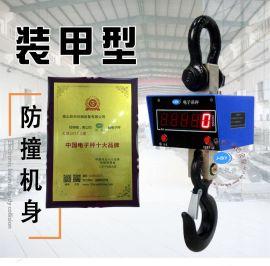 巨天OCS-JT电子吊秤1t23t5t吊磅5吨10T15T20T30T50T无线打印吊秤