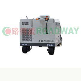 小铣刨机 路得威RWXB21铣刨回收车 铣刨机操作规程铣刨机操作规程