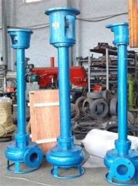 耐磨合金立式泥浆泵