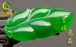 缅甸玉石精品 (5cm)
