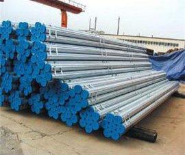 耐特钢塑复合管