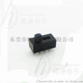 皓通haotong推荐双极3位H25认证拨动开关