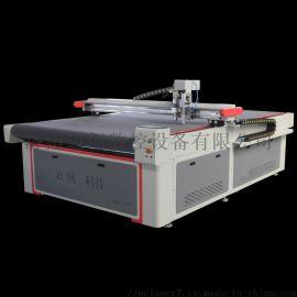 山东迈创数控1625型圆刀裁剪机  皮革沙发裁剪机