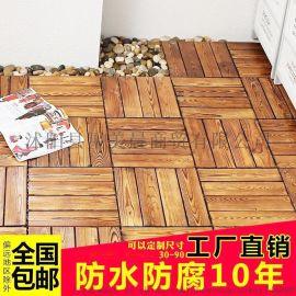 實木碳化地板 戶外地板 拼接DIY地板