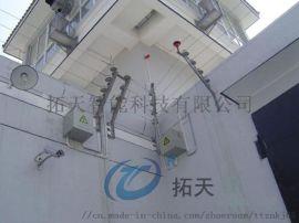 监狱,看守所电子围栏周界报 系统 高压脉冲围栏