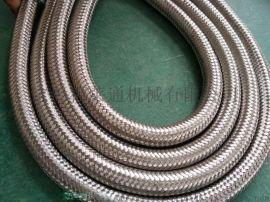 化工设备穿线用金属防爆软管