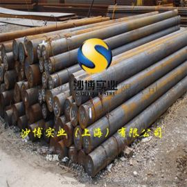 300M圆钢/锻圆上海供应商