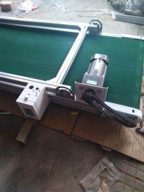 全自动流水线pvc输送设备铝合金皮带倾斜输送机