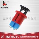 针脚向内微型断路器锁小型空气开关能量隔离安全锁具
