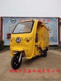 移动式蒸汽清洗机,蒸汽洗车机供应商