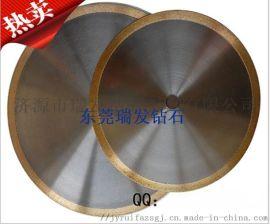 厂家直销金刚石金属超薄切割片|玻璃管半导体专用锯片