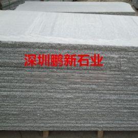 深圳石材G603芝麻黑-黄金麻-自然面蘑菇石