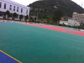 貴州畢節懸浮拼裝地板貴州籃球場拼裝地板廠家