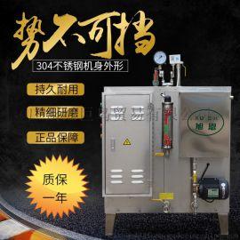 电蒸汽发生器全自动环保发酵罐配套电热不锈钢锅炉
