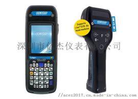 防爆蓝牙扫描  ECOM Ident-Ex01