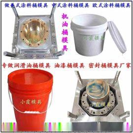 中国注射模具加工12L15升密封桶模具设计加工