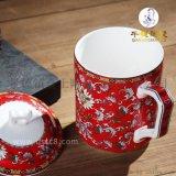 陶瓷会议礼品厂家_定做公司礼品会议茶杯价格