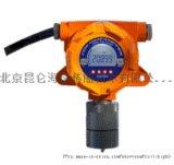 固定式可燃气体气体检测报警仪