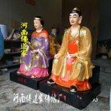 胡仙太祖爺太祖奶 黑老太太神像