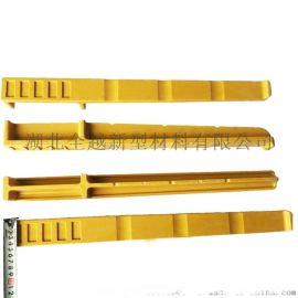 宜昌电缆支架复合材料电缆支架价格