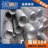 总代直销工业不锈钢焊管无缝工业管