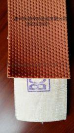 韩国进口bolim糙面带|糙面橡胶