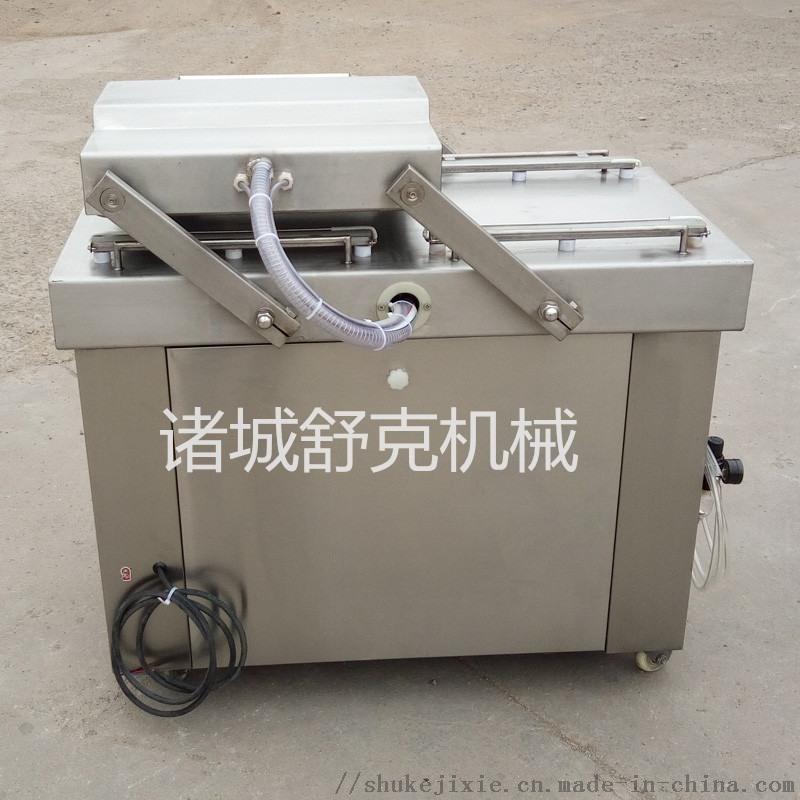 供应双室大米食品真空包装机