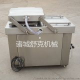 供應雙室大米食品真空包裝機