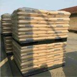 POM韩国工程塑料FL2010 PTFE润滑剂10%