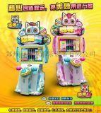 儿童乐园游戏机 投币电玩设备 神童咪咪鼓