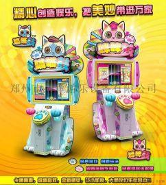 儿童乐园游戏机 投币电玩设备 神童**鼓