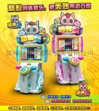 兒童樂園遊戲機 投幣電玩設備 神童咪咪鼓