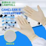 Camclean 乳胶手套 9寸 一次性手套