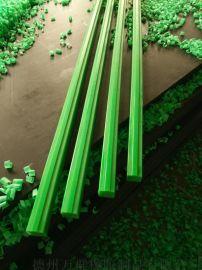 UPE链条导轨耐磨托条UPE耐磨滑块调整垫板
