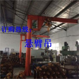 吊重5T定柱式悬臂吊 仓库码头车间调运货物回转灵活